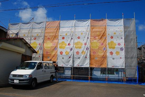 外壁塗装の養生シート