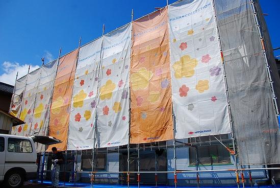 筒井塗装の外壁塗装 養生シート