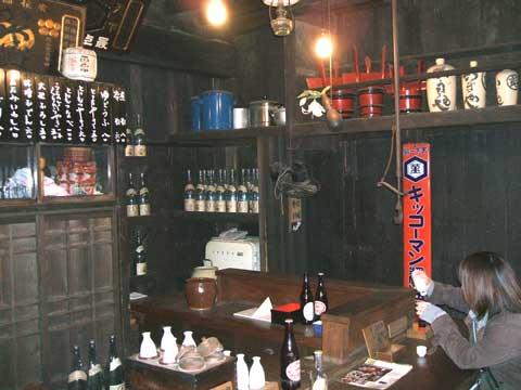 昭和モダンの居酒屋。